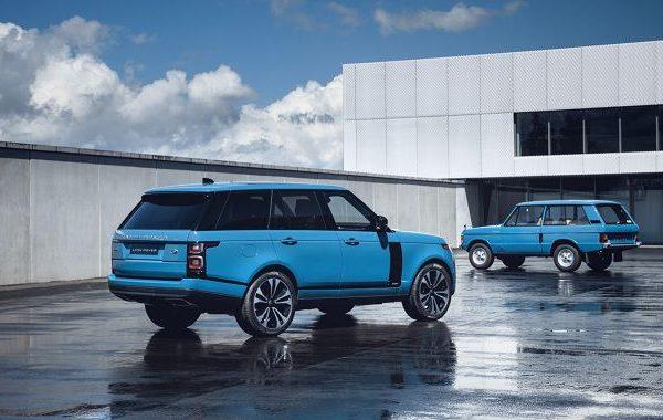 Range Rover Fifty: serie speciale per i 50 anni