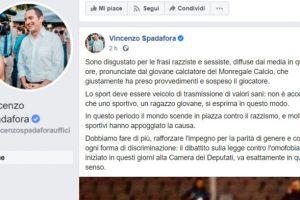 Caso razzismo, il ministro dello Sport: «Disgustato. Giustamente la Monregale lo ha sospeso»