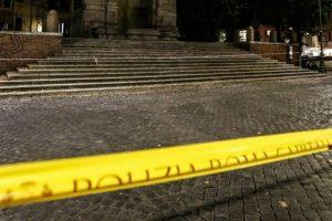 Coprifuoco a Roma, tornano i posti di blocco con l'autocertificazione: la mappa delle strade