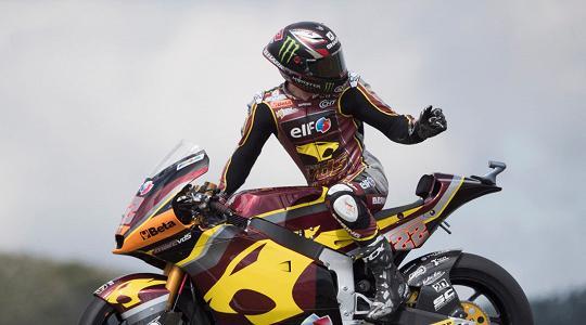 Portimao: Lowes in pole in Moto2
