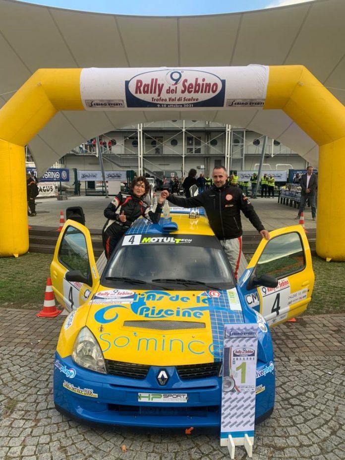 HP Sport RRT Audirac